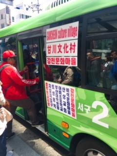 釜山の市内バス
