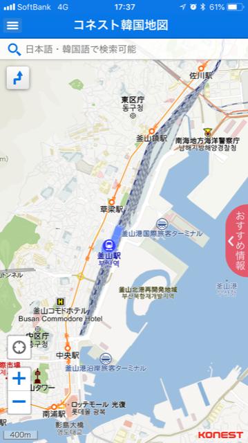 コネスト地図画像