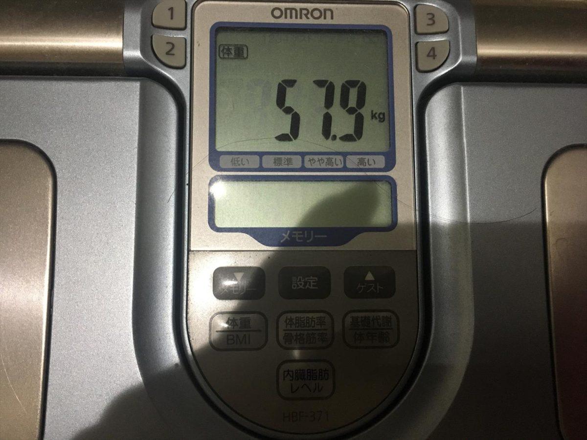 体重計 57.9㎏