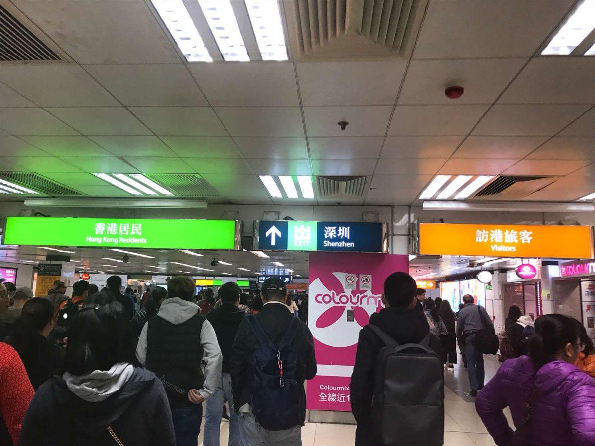 深圳イミグレ