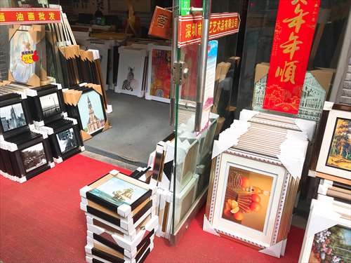 深圳大芬油画村